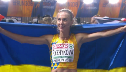 Збірна України з легкої атлетики завершила чемпіонат Європи-2018 на 10 місці в медальному заліку
