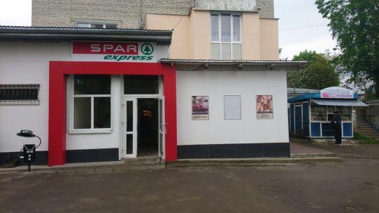 У травні розпочав роботу магазин SPAR Express у Бориславі