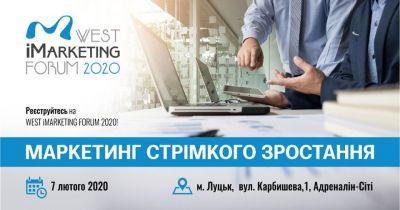 Мережа SPAR візьме участь у четвертому WEST iMARKETING FORUM 2020