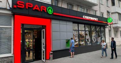 У Луцьку відкрився ще один супермаркет міжнародної мережі SPAR