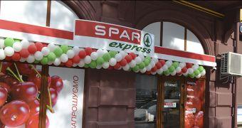 У Чернівцях відкрився SPAR Express
