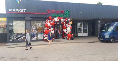 Наприкінці серпня відкрилось три магазини мережі SPAR