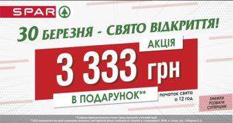Незабаром відкриття нового супермаркету SPAR у Луцьку
