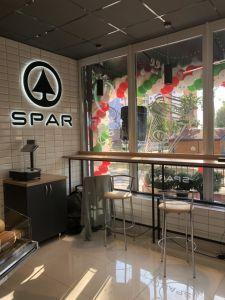 У серпні мережа SPAR збільшилась на три магазини