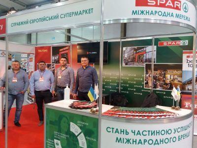 Міжнародна мережа SPAR стала учасником Franchising Expo 2020 в Україні