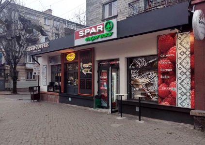 У жовтні відкрились ще два SPAR Express