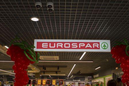 У Вінниці відкрився перший в Україні EUROSPAR